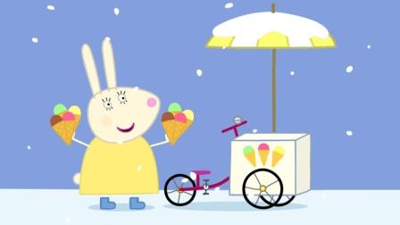 乐豆简笔画: 兔小姐正在卖冰淇淋