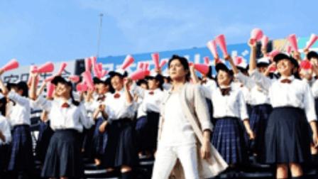 日本男神福山雅治为高中棒球锦标赛亲自创作主题曲《甲子园》, 热血高中青春飞扬~