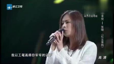 《中国好声音》最好听的一首中国风歌曲, 中国风的歌确实太赞了