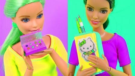 益智手工, DIY创意芭比娃娃迷你化妆品, 生活用品, 玩具屋等
