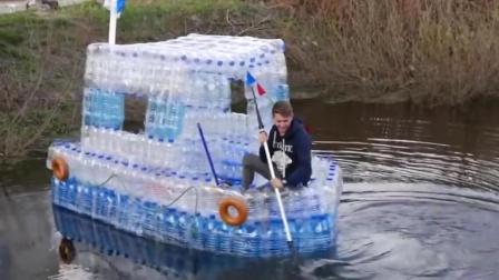 塑料瓶做游艇, 用电钻机做螺旋桨, 网友: 这谁敢坐?
