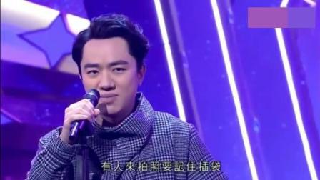 王祖蓝一开口还以为是假唱, 这唱功太强了吧! 被搞笑耽误的歌神!