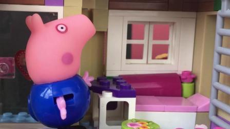 【佩奇陪你玩玩具-第2期】乔治的基地