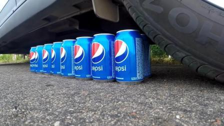 把可乐放在汽车下面, 启动汽车, 可乐会是什么下场? 一起见识下!