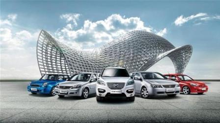 又一国产汽车品牌倒下了! 曾和吉利平起平坐, 如今只能转让或破产