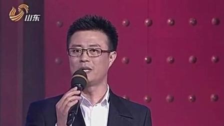 白燕升演唱京剧《锁麟囊》选段 , 唱腔优美、真有才