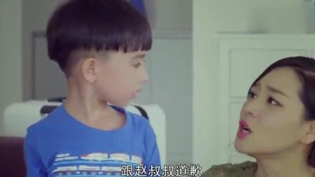 马瑙开始反击赵岭叔叔了, 还是马莉教得好, 赵岭叔叔直接被气走了