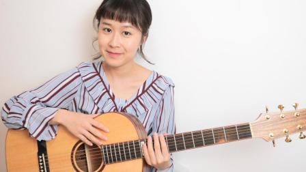 陪你练琴 第31天 南音吉他小屋 吉他基础入门教学教程