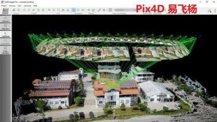 【易飞杨】Pix4DMapper无人机影像处理详细教程——工程初始化