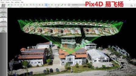 【易飞杨】Pix4DMapper无人机影像处理详细教程——正射影像图编辑