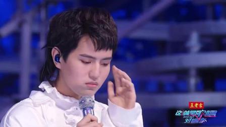 《这就是对唱》中的流量担当尹毓格被导师淘汰了, 节目不要流量了!