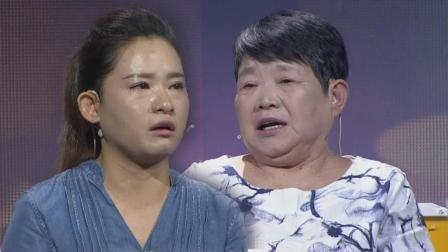 32岁未婚女儿独自支撑一家四口, 涂磊: 是什么撑着你啊