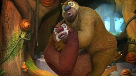 熊出没: 熊二做梦吃到美味的冰激凌, 一口咬到熊大的脚