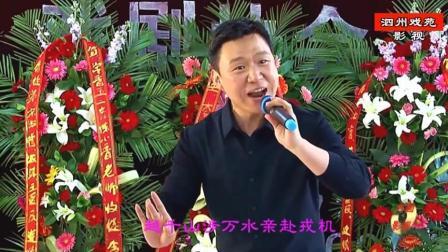 """豫剧《花木兰》选段""""花木兰羞答答施礼拜上""""连德志老师演唱"""