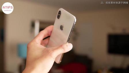 苹果新iPhone曝光, 无线充电功能将升级, 充电速度更快!
