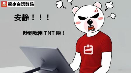 熊小白玩数码: 坚果TNT系统试玩评测, 外接显示器和键鼠能变电脑