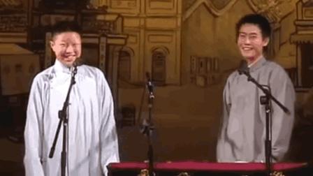 """2005年烧饼和栾云平在台上被观众""""咦""""的半天张不开嘴"""