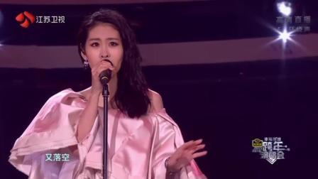 张碧晨现场翻唱陈奕迅的《红玫瑰》, 导师都赞叹不已, 好听的女生版!