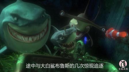 海底总动员遭到鲨鱼攻击, 情况危急, 如何制服鲨鱼?