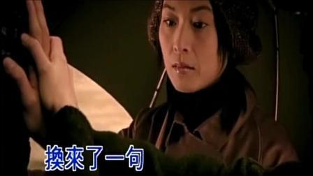 我能否可以得到你的《成全》-刘若英
