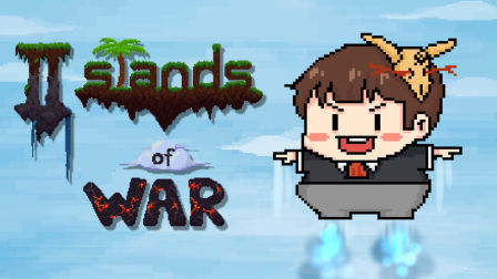 【风笑试玩】太胖的下场丨IIslands of War 试玩
