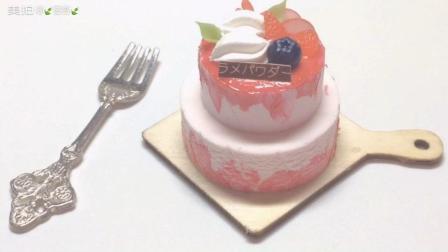 双层水果蛋糕。送给提前祝你生日快乐。