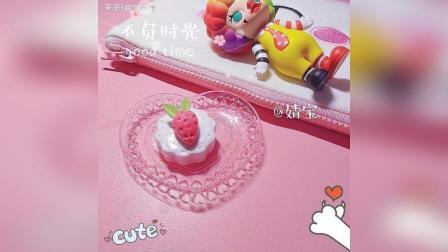 草莓甜心粘土蛋糕制作