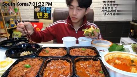 韩国吃播大胃王奔驰小哥BANZZ吃超多辣炒肉, 菜包肉和拌饭等美食