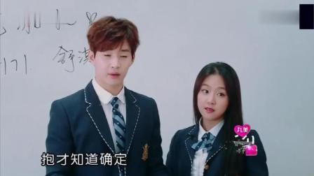 刘宪华要求刘雯抱起韩国欧巴, 测试多少公斤, 却直接被糊弄!