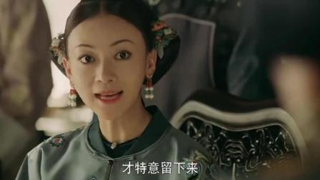 《延禧》舒妃原来这么可爱, 为何不得皇帝宠爱, 实力圈粉了