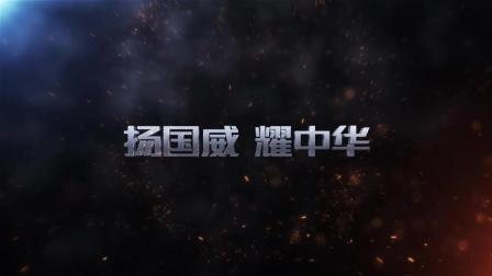 扬国威 耀中华 华硕电竞显示器支持亚运会国家队训练