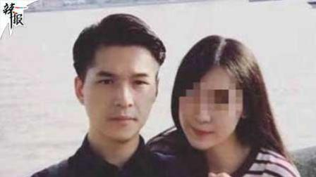 上海杀妻藏尸案被告人获死刑
