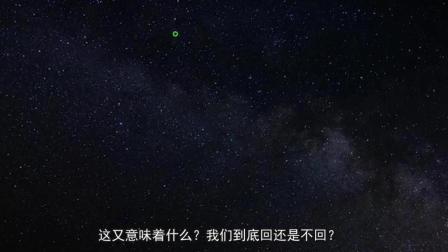 宇宙深处传来无线电波, 外星人信号要不要回?