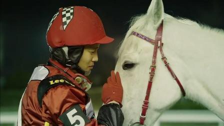 韩国催泪电影, 人与马产生感情的故事《冠军》
