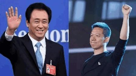 """恒大进军高科技  贾跃亭成""""垫脚石""""  许家印这盘棋到底有多大?"""