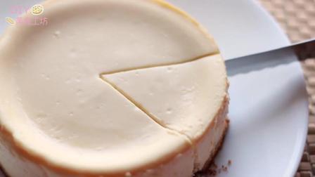 「烘焙教程」纽约芝士蛋糕, 口感绵密人人爱