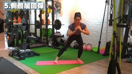 保健下背与刺激核心肌! 足底肌肉筋膜运动!