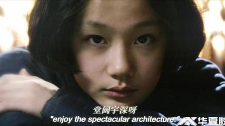 12名妓用吴侬软语唱《秦淮景》胶片版的《金陵十三钗》更有味道