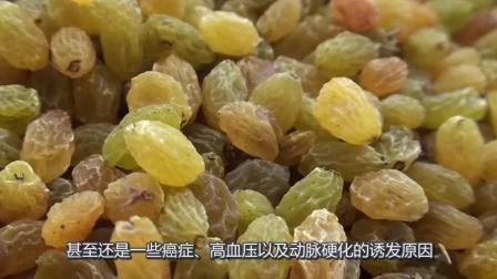 营养师表明: 多吃葡萄干对人体有这6点好处, 尤其是对女性!
