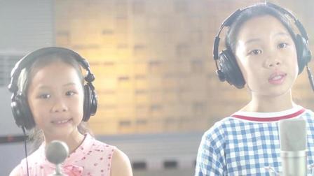 一帧一帧都是回忆 小朋友们献唱《忆古城事》