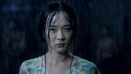 2010年上映, 获北京大学生电影节奖, 并入围上海国际电影节最佳影片奖