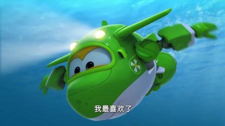 超级飞侠:小青和尼斯湖水怪合力将风笛拿回