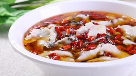 水煮鱼怎么做才好吃? 老厨师给你支招, 做出来的鱼又香又辣!