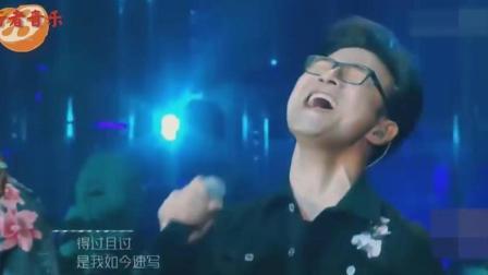 空空如也: 这首歌让我喜欢上汪峰, 唱的太好听了! 你听完也会爱上