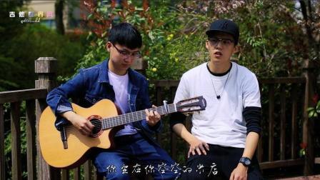 拾光吉他谱民谣集《米店》吉他弹唱