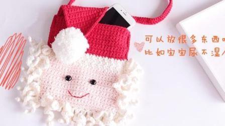 【芸妈手作A64】钩针毛线宝宝圣诞书包背包挎包新手包包编织毛线简易织法