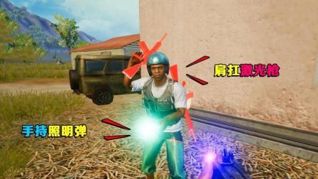 刺激战场上线夜光皮肤? 所有玩家全身发光, 敌人根本藏不住!