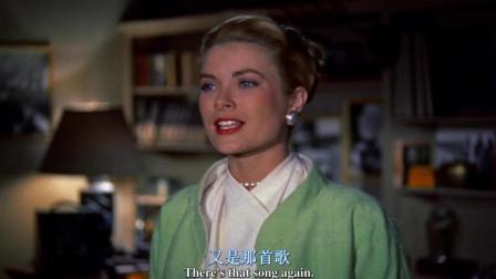《后窗》: 像变魔术一样, 女子从包里拿出了睡衣, 男子却不懂风情