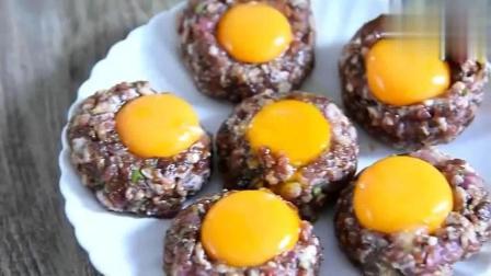 家常秘制咸蛋挞, 肉鲜味美你吃过没有? 做法超简单!