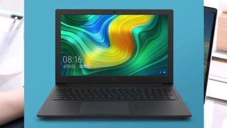 小米笔记本15.6发布: 英特尔8代处理器+MX110, 首发价3999元